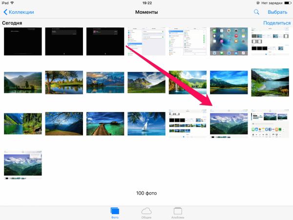 Изображения в стандартной папке на iPhone