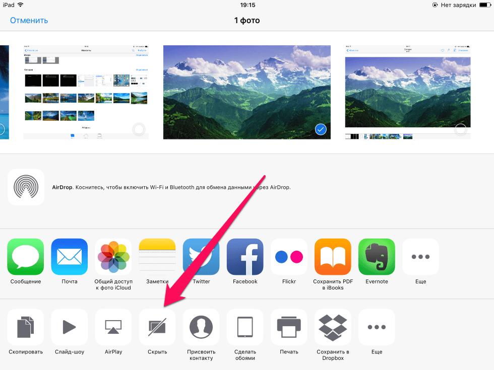 вот загрузить приложения для хранения фотографий на айфон эту дату отмечается