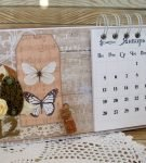 Перекидной календар