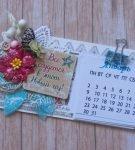 Календарь с зажимом