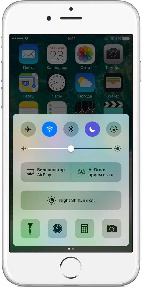 «Шторка» в iOS