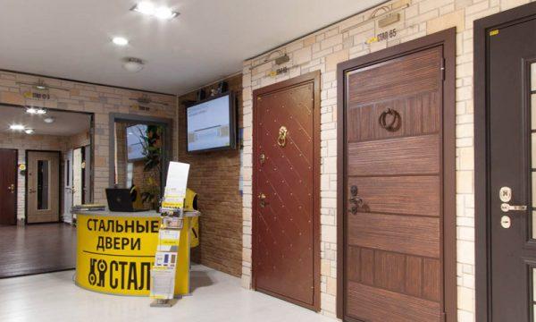 Входные двери фирмы «Стал»