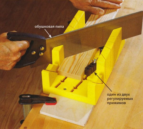 Подрезание коробки