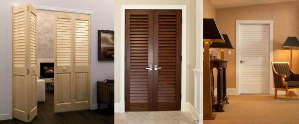 Разные виды жалюзийных дверей