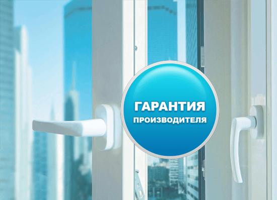 Пластиковая дверь с гарантией производителя
