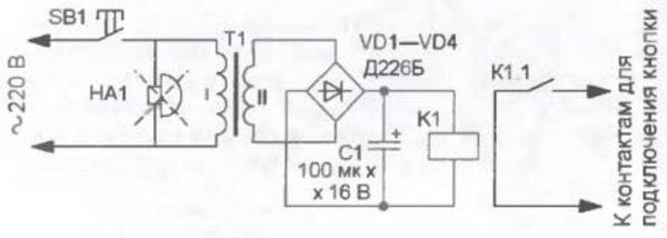 Схема подключения кнопки электромеханического звонка к электронной модели