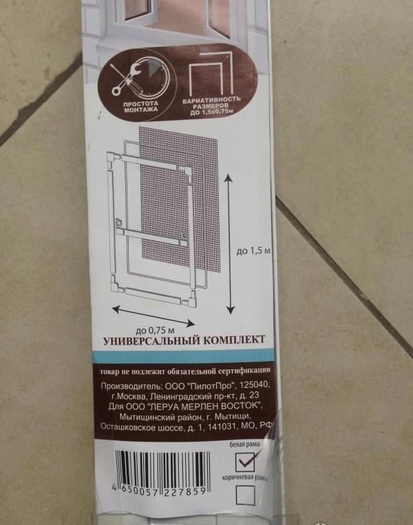 Универсальный комплект пластиковой москитки