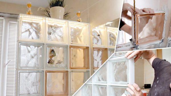 Технология укладки стеклоблоков
