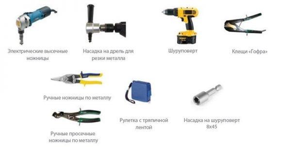 Инструменты для установки электромагнитного замка