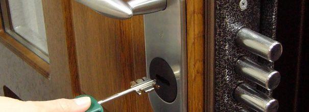 Замки дверные для металлических дверей