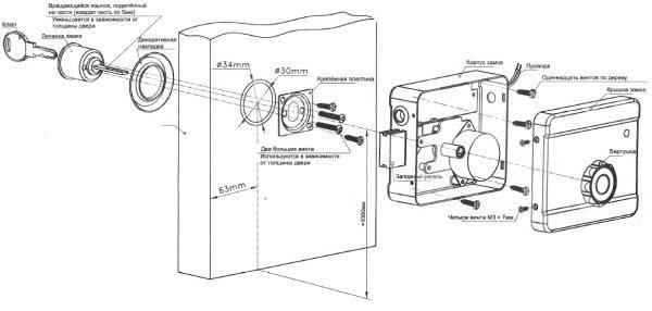 Схема установки накладного замка
