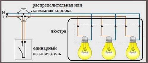 Схема подключения люстры к двум потолочным проводам