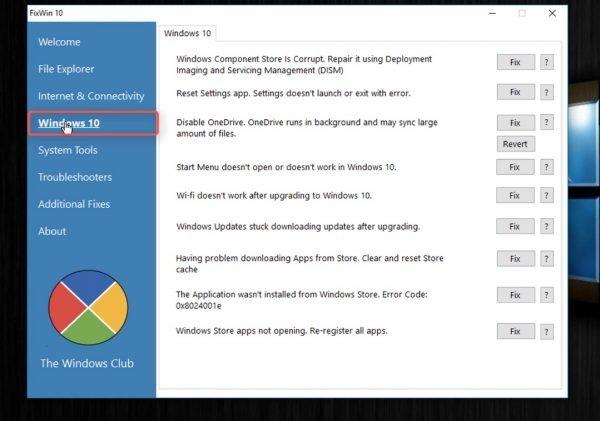 Вкладка Windows 10