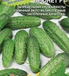 Семена огурцов Брюнет