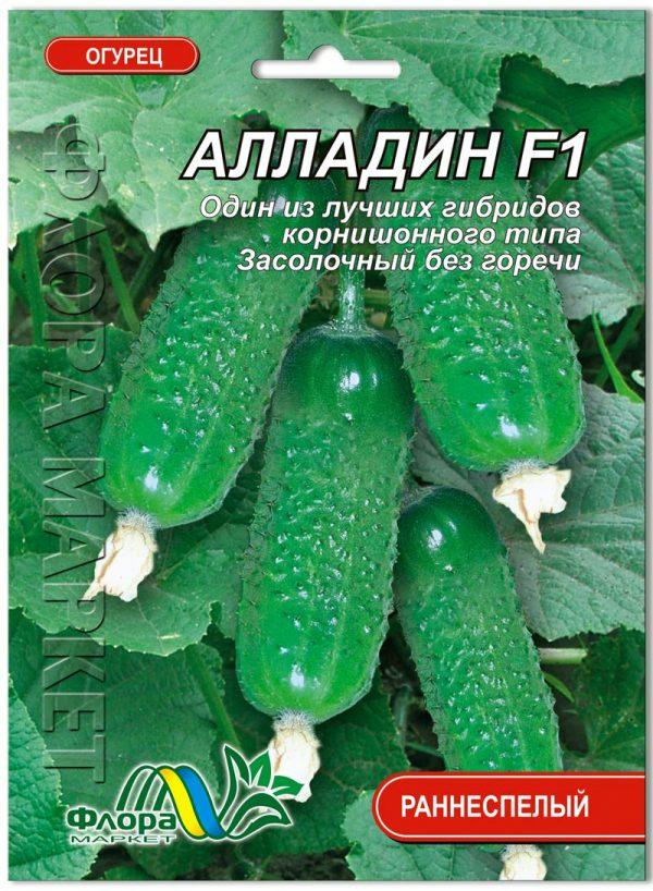 Семена огурцов Алладин