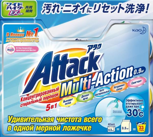Attack Bio
