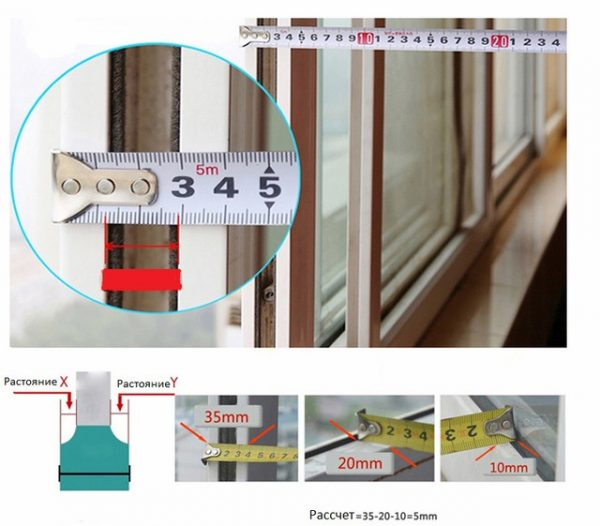 Определение толщины стеклопакета