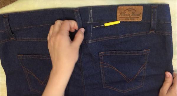 Мелок на джинсах