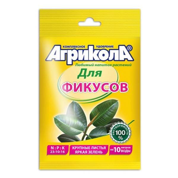 «Агрикола» для фикусов