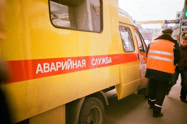 Аварийная служба по обслуживанию многоквартирных домов