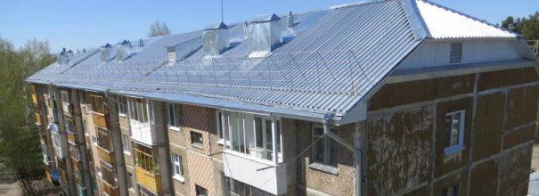 Крыша многоквартирного дома
