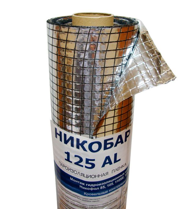 Пароизоляционная плёнка «Никобар 125 AL»