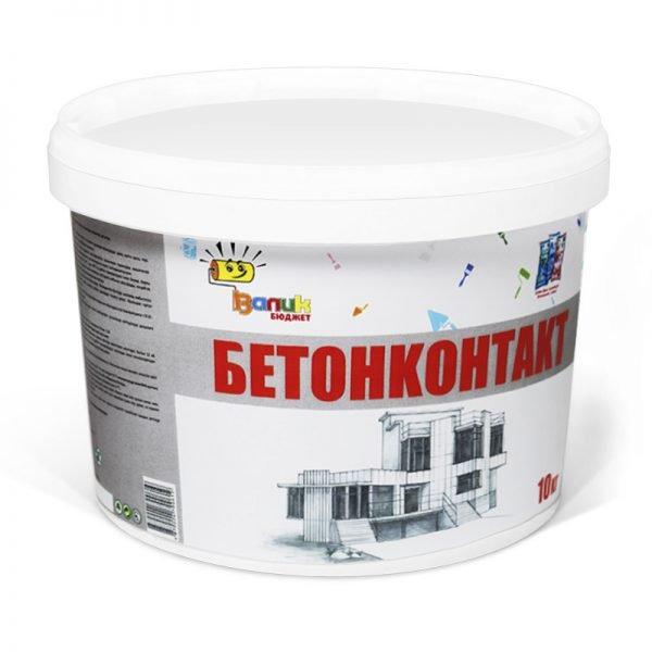 Грунтовка «Бетоноконтакт»