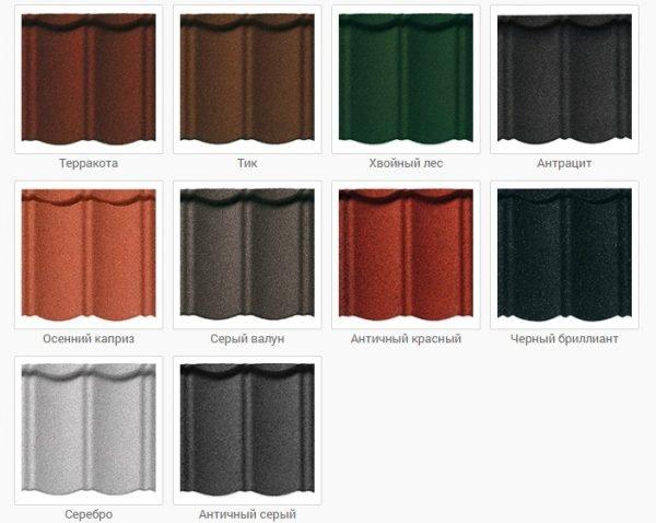 Цветовая палитра серии Decra Classic