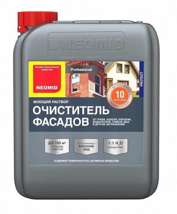 Химическое средство для чистки крыш и фасадов
