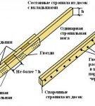 Увеличение длины стропил методом «в три доски»