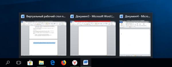 Стандартное представление окон в Windows 10