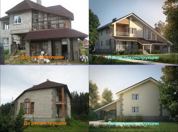 Результаты реконструкции крыши