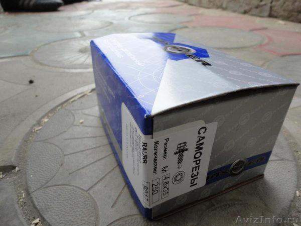 Упаковка саморезов