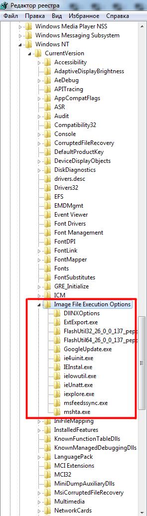 Разделы в редакторе реестра в Windows 10