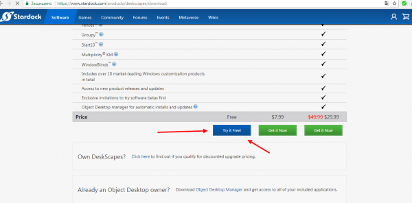 Окно скачивания пробной версии программы DeskScapes