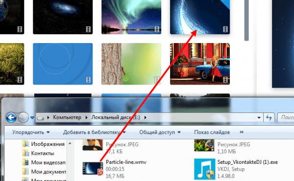 Добавление обоев в программу DeskScapes 8
