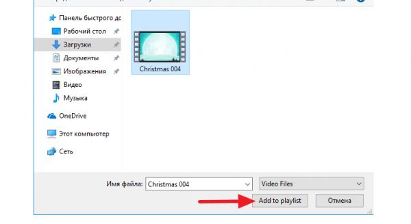 Окно выбора плей-листа обоев в программе PUSH Video Wallpaper