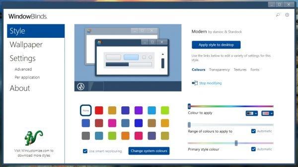 Вкладка Style в программе WindowBlinds 10
