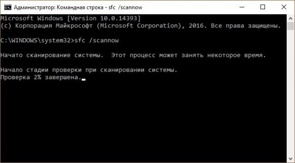 Сканирование служб Windows через командную строку