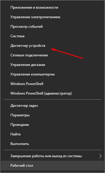 Содержимое меню «Пуск»