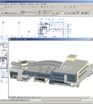Профессиональная программа ArchiCAD