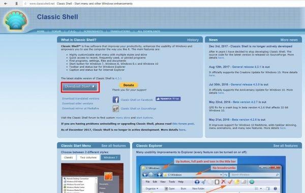 Официальная страница скачивания программы Classic Shell