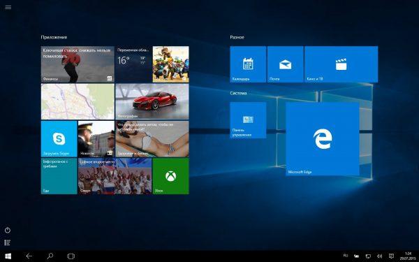 Стартовое окно меню «Пуск» в режиме планшета