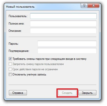 Форма заполнения данных для нового пользователя