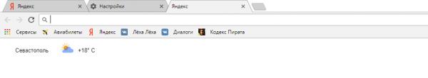 Панель закладок в Chrome
