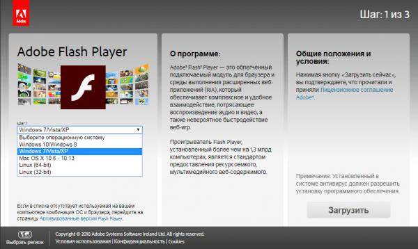 Выбор версии операционной системы