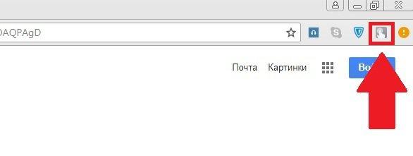 Строка дополнений в Chrome с выделенным красным цветом значком Touch VPN