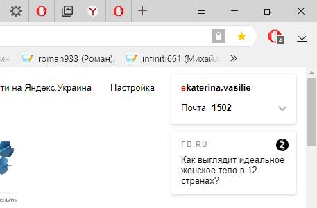 Иконка AdBlock