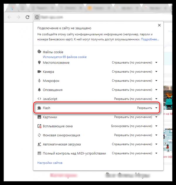Сведения о технологиях и протоколах сайтов в Chrome