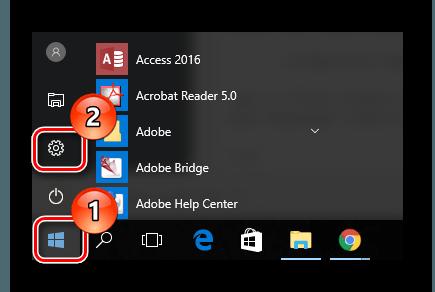 Переход в глобальные настройки Windows 10